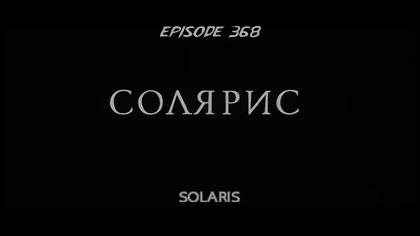 <Solaris/